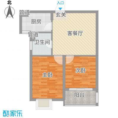 丰田新村70.00㎡丰田新村2室户型2室