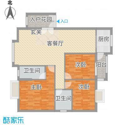 名汇城市花园132.20㎡名汇城市花园户型图43室2厅2卫1厨户型3室2厅2卫1厨