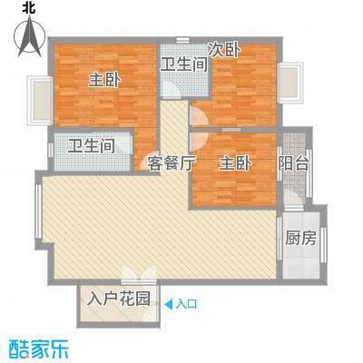 名汇城市花园132.21㎡名汇城市花园户型图33室2厅2卫1厨户型3室2厅2卫1厨
