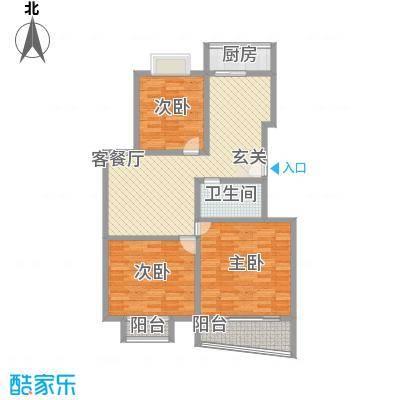 欣园小区114.70㎡欣园小区户型图户型D3室2厅1卫户型3室2厅1卫
