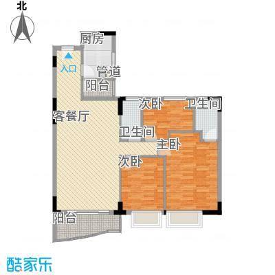 中南海晖园119.00㎡中南海晖园户型图11座01室3室2厅2卫户型3室2厅2卫