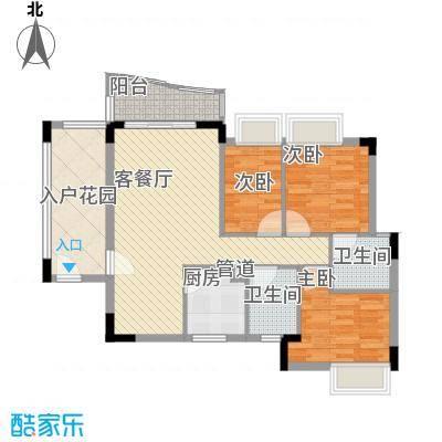中南海晖园106.00㎡中南海晖园户型图12座05室3室2厅2卫户型3室2厅2卫