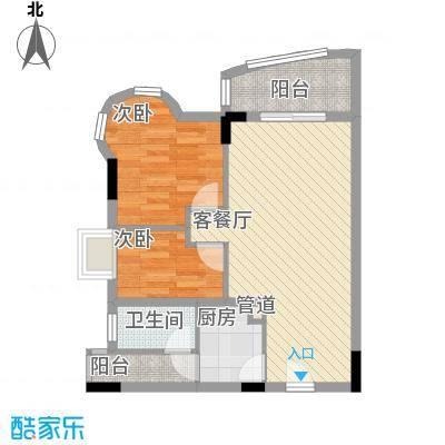 中南海晖园75.00㎡中南海晖园户型图13座03室2室2厅1卫户型2室2厅1卫
