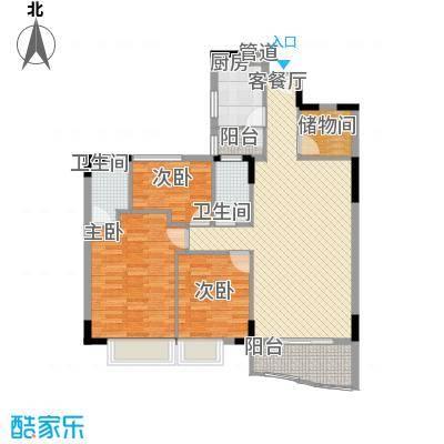 中南海晖园124.00㎡中南海晖园户型图11座02室3室2厅2卫户型3室2厅2卫
