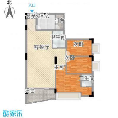 中南海晖园117.00㎡中南海晖园户型图12座01室3室2厅2卫户型3室2厅2卫