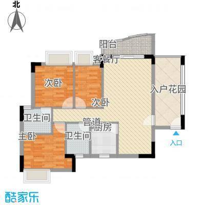 中南海晖园106.00㎡中南海晖园户型图11座03室3室2厅2卫户型3室2厅2卫