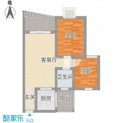 奥运花园73.04㎡奥运花园户型图2室2厅1卫1厨户型10室