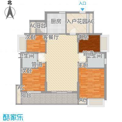 理想0769沁园133.00㎡理想0769沁园4室户型4室