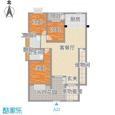 十里江南145.00㎡十里江南户型图B6平层4室3厅2卫1厨户型4室3厅2卫1厨