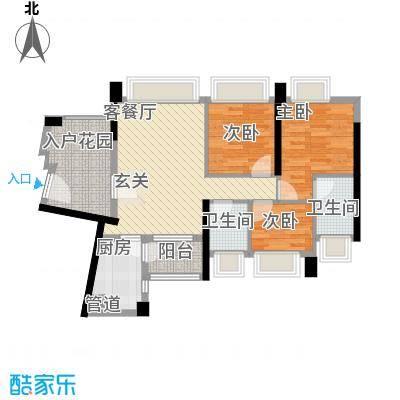 益田大运城邦97.01㎡益田大运城邦户型图20栋标准层02户型3室2厅2卫户型3室2厅2卫