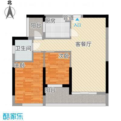 中惠阳光国际商城86.82㎡中惠阳光国际商城户型图2室2厅1卫1厨户型10室