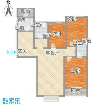 翰林雅苑二期136.00㎡翰林雅苑二期户型图K户型3室2厅2卫1厨户型3室2厅2卫1厨
