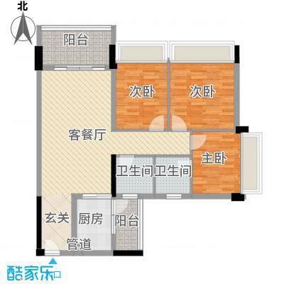 新昌苑113.00㎡新昌苑3室户型3室