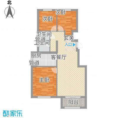 万科海港城92.00㎡万科海港城户型图2号楼蓝色尼斯户型3室2厅2卫1厨户型3室2厅2卫1厨