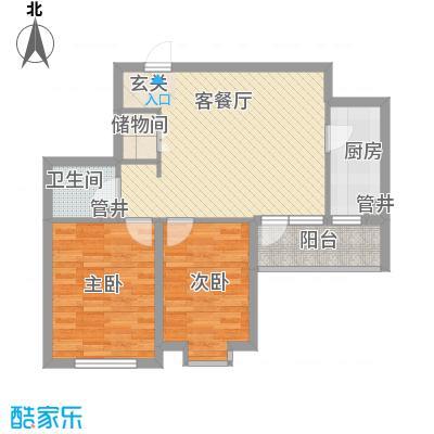 丹田3#、4#楼H2户型10室