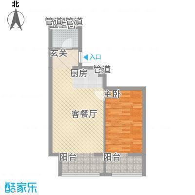 左岸经典蜜罐公寓70.70㎡1#-4#楼C户型2室1厅1卫1厨
