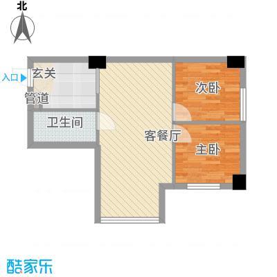 左岸经典蜜罐公寓63.33㎡1#-4#楼B户型2室1厅1卫1厨