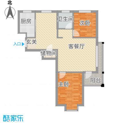 丹田5#楼H1户型10室