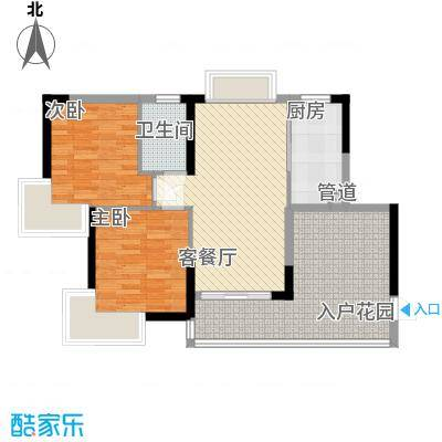 江南第一城80.00㎡江南第一城户型图90、91栋标准层03户型2室2厅1卫1厨户型2室2厅1卫1厨