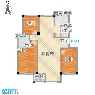 翠岛经典111.08㎡翠岛经典户型图3室2厅2卫1厨户型10室