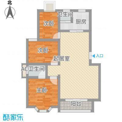 景泰花园88.00㎡景泰花园3室户型3室
