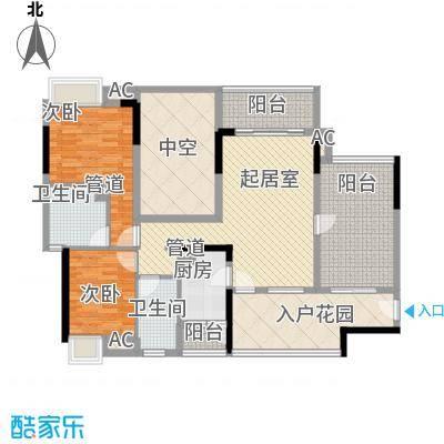 新世纪豪园添一居96.00㎡新世纪豪园添一居2室户型2室