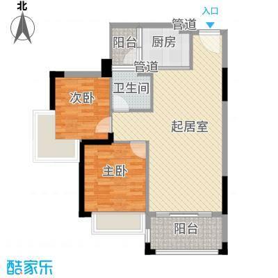 雍景家园79.00㎡雍景家园户型图标准层C3户型2室2厅1卫1厨户型2室2厅1卫1厨