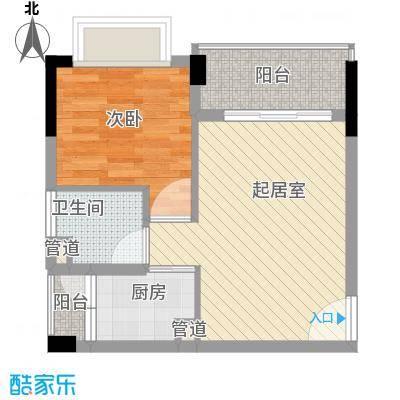 雍景家园48.45㎡雍景家园户型图标准层B2户型1室2厅1卫1厨户型1室2厅1卫1厨