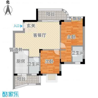 新世纪华庭88.07㎡新世纪华庭户型10室