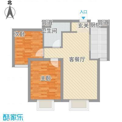 万科城78.00㎡万科城户型图A2-A5#楼78平户型2室2厅1卫1厨户型2室2厅1卫1厨