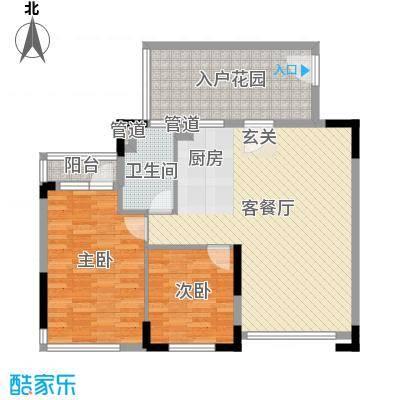 星光城星光城2室2厅1卫户型2室2厅1卫