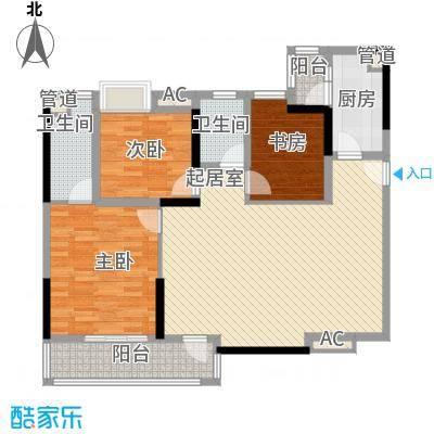 美好家园73.00㎡美好家园3室户型3室