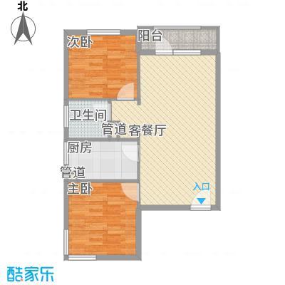 金湾新城三期2室户型2室2厅1卫1厨