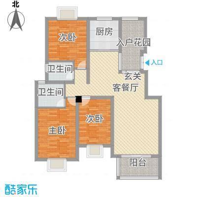 香格里拉132.09㎡香格里拉户型图小高层K户型3室2厅2卫1厨户型3室2厅2卫1厨