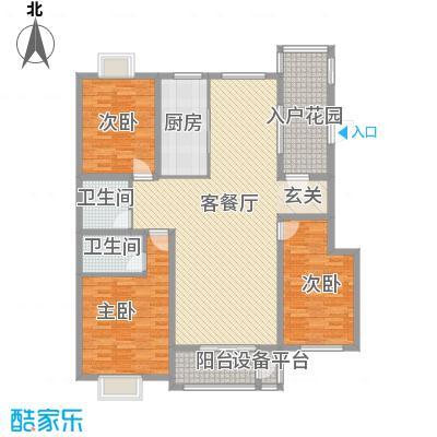 香颂159.25㎡香颂户型图Q户型3室2厅2卫1厨户型3室2厅2卫1厨