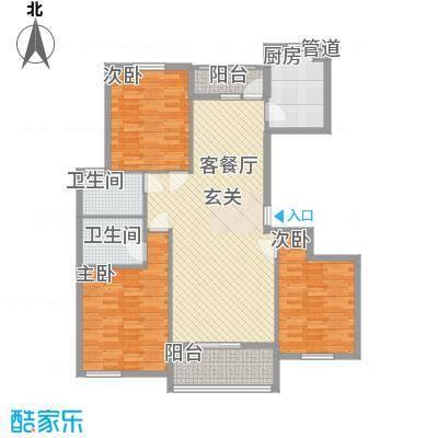 龙城四季139.39㎡龙城四季户型图4#楼B户型3室2厅2卫1厨户型3室2厅2卫1厨