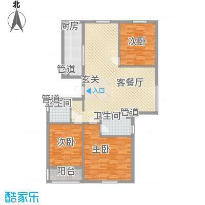 龙城四季137.20㎡龙城四季户型图4#楼C户型3室2厅2卫1厨户型3室2厅2卫1厨