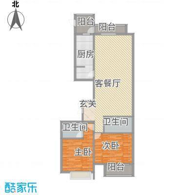 恒实城市广场・新城市花园户型图4-3-01-C1户型 2室2厅2卫1厨