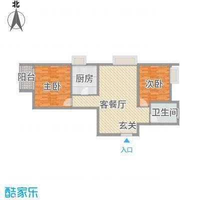 恒实城市广场・新城市花园户型图5-4-04-D4户型 2室2厅1卫1厨