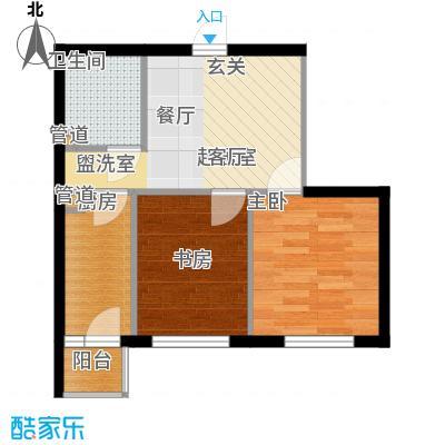 哈佛世纪61.96㎡哈佛世纪户型图1#楼D户型2室1厅1卫1厨户型2室1厅1卫1厨