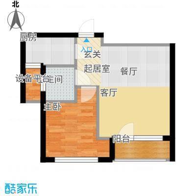 哈佛世纪55.46㎡哈佛世纪户型图2#楼B户型1室1厅1卫1厨户型1室1厅1卫1厨