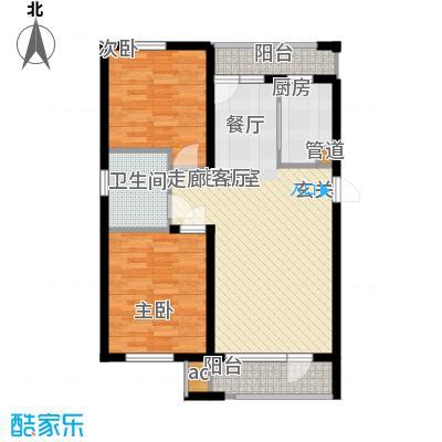 哈佛世纪92.07㎡哈佛世纪户型图3#楼A户型2室2厅1卫1厨户型2室2厅1卫1厨
