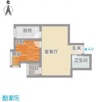 柳北新天第项目60.66㎡柳北新天第项目户型图户型B1室2厅1卫1厨户型1室2厅1卫1厨