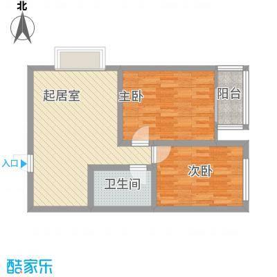 新星花园77.57㎡新星花园户型图K户型2室2厅2卫1厨户型2室2厅2卫1厨