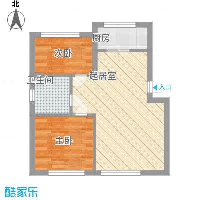 澳东世纪79.40㎡澳东世纪户型图4号楼1-1户型2室2厅1卫1厨户型2室2厅1卫1厨