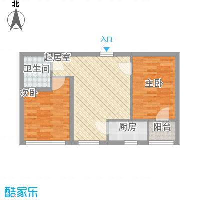 澳东世纪70.66㎡澳东世纪户型图2号、3号楼3-2户型2室2厅1卫1厨户型2室2厅1卫1厨