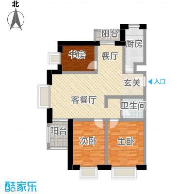 春城国际110.59㎡春城国际户型图105C户型3室2厅1卫1厨户型3室2厅1卫1厨