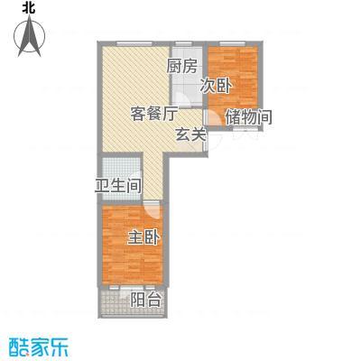 郦苑国际花园二期92.75㎡两室两厅一卫92.75户型2室1厅1卫1厨