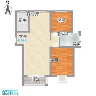 君泰・中央公园项目96.62㎡君泰・中央公园项目户型图E户型3室2厅1卫1厨户型3室2厅1卫1厨