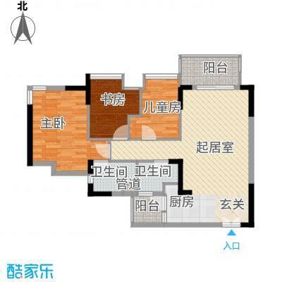 华凯豪庭107.24㎡华凯豪庭3室2厅户型3室2厅